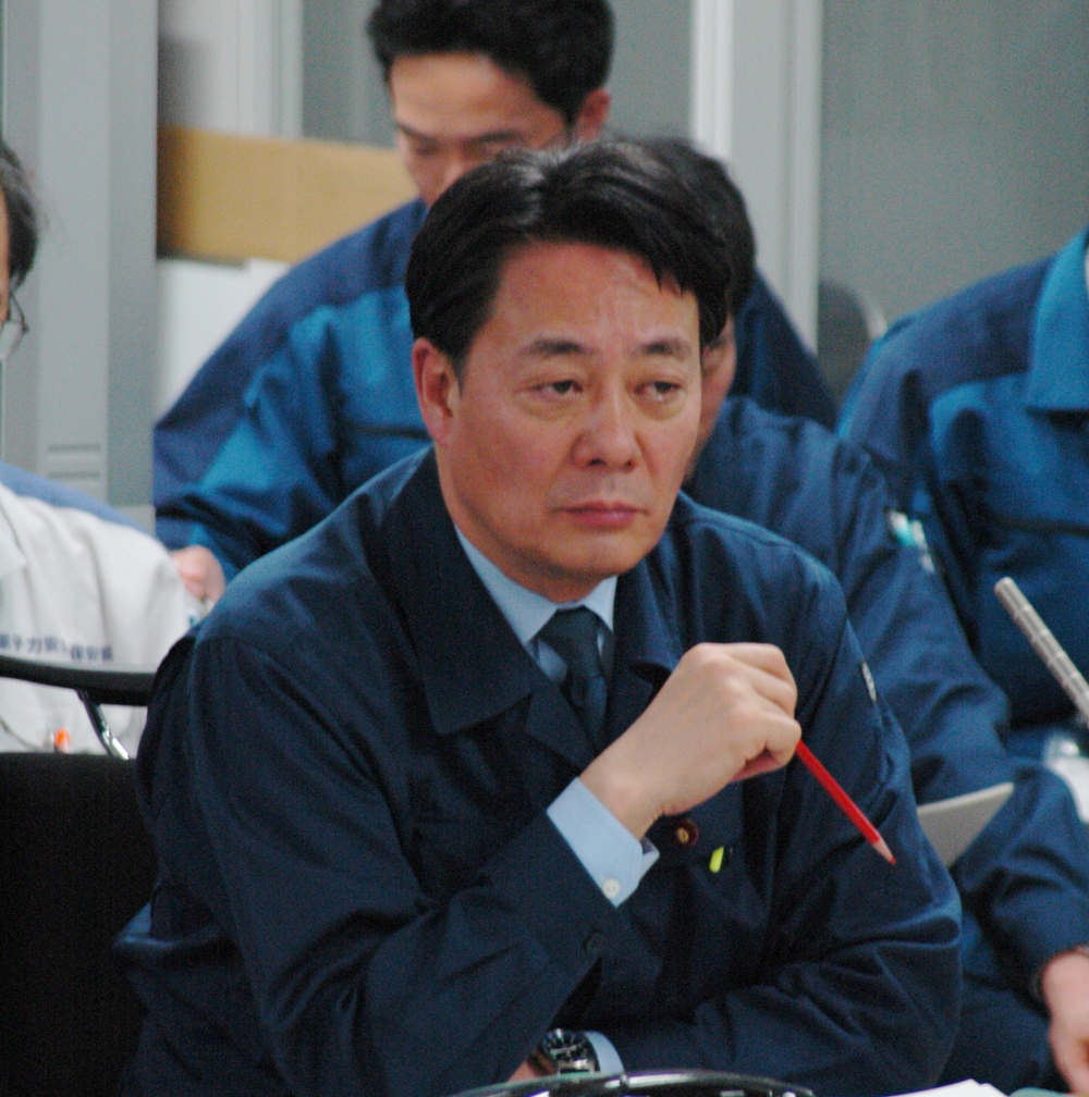 Banri Kaieda, Minister of Economy, Trade and Industry 2