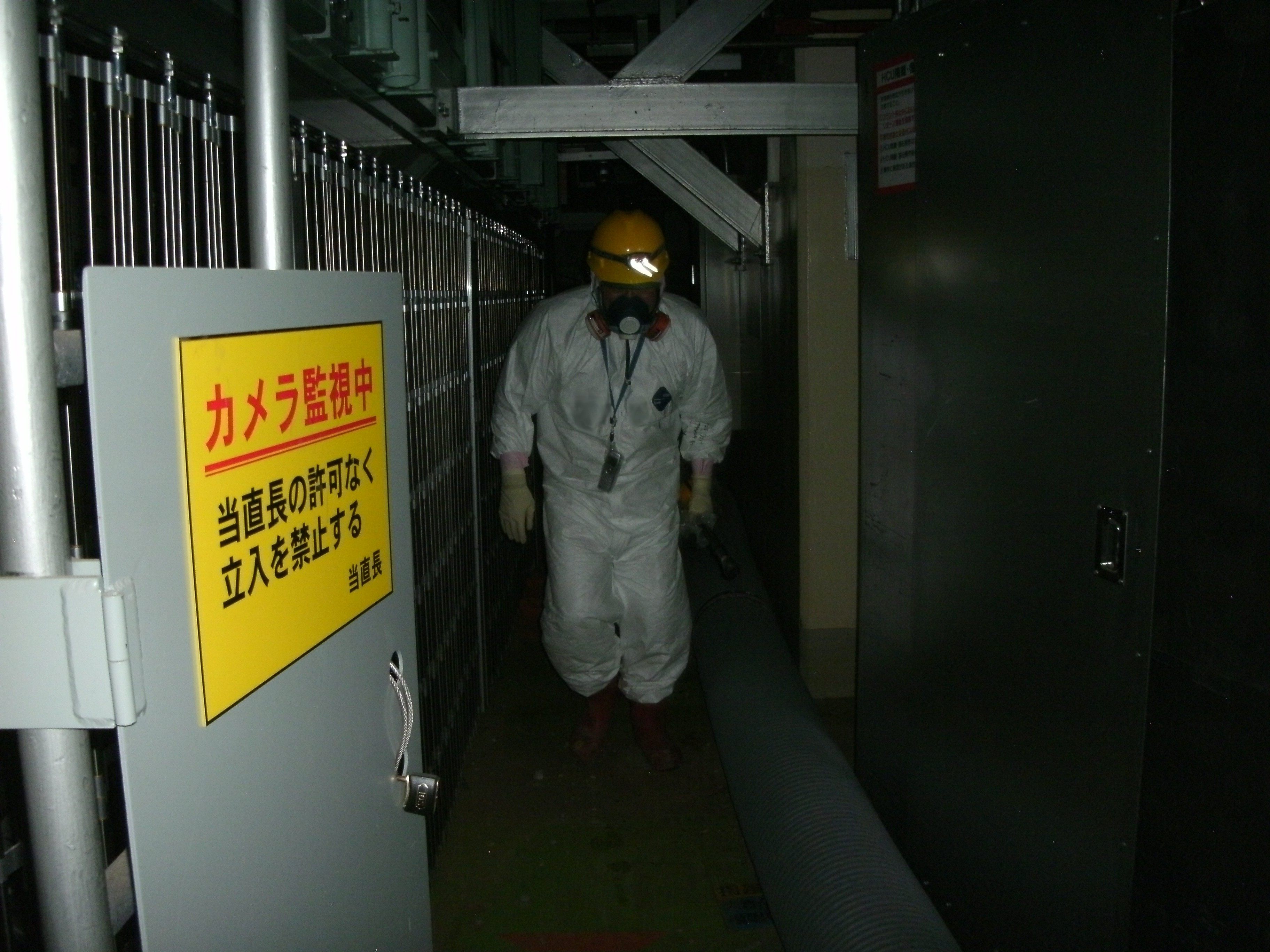 Northwest side of the first floor, Fukushima Daiichi Nuclear Power Station Unit1