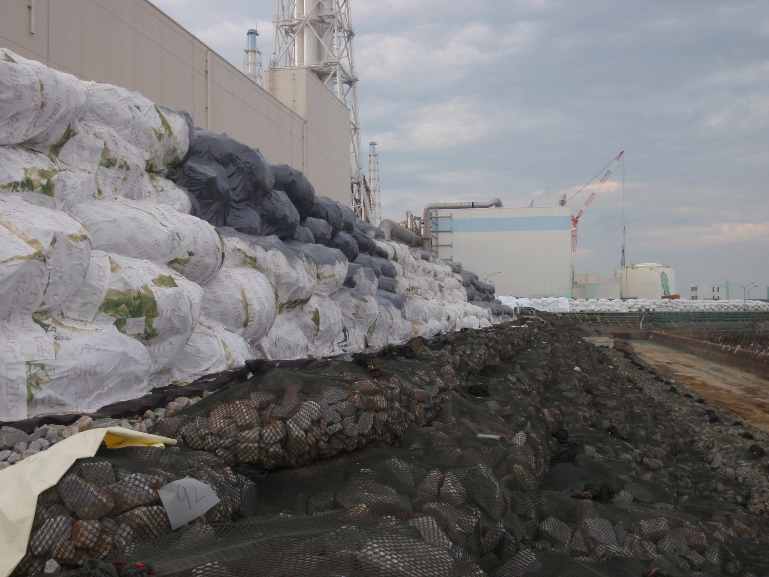 Temporary Tide Barrier of Fukushima Daiichi Nuclear Power Station 2