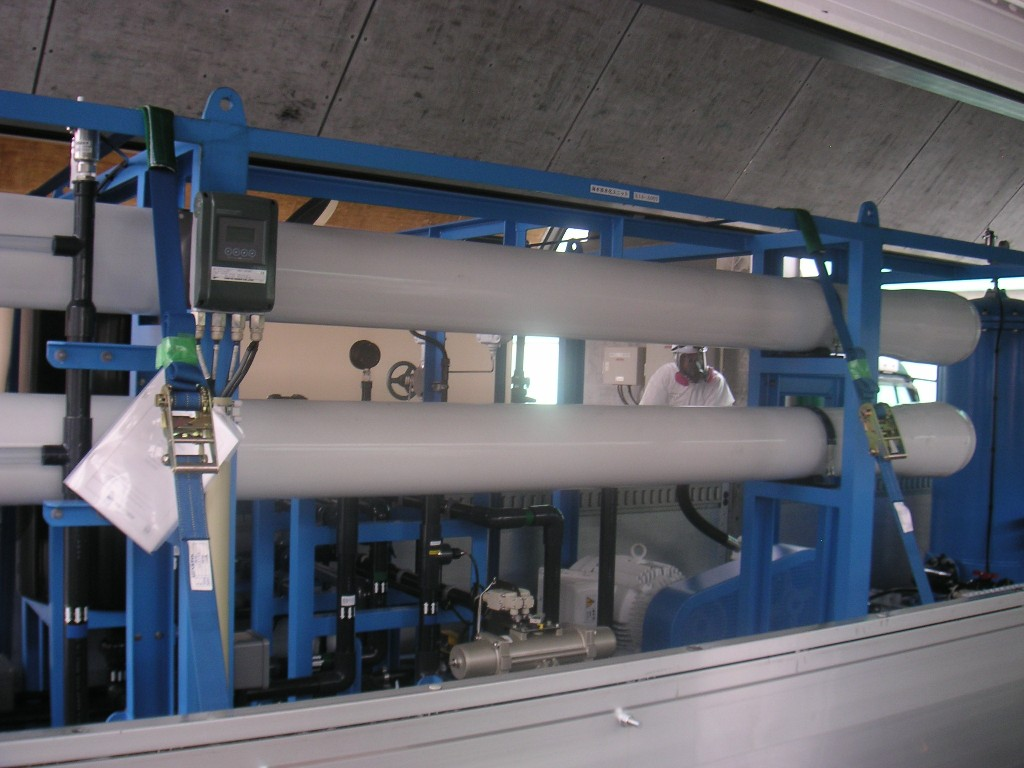 Reverse Osmosis Membrane Facility Unit