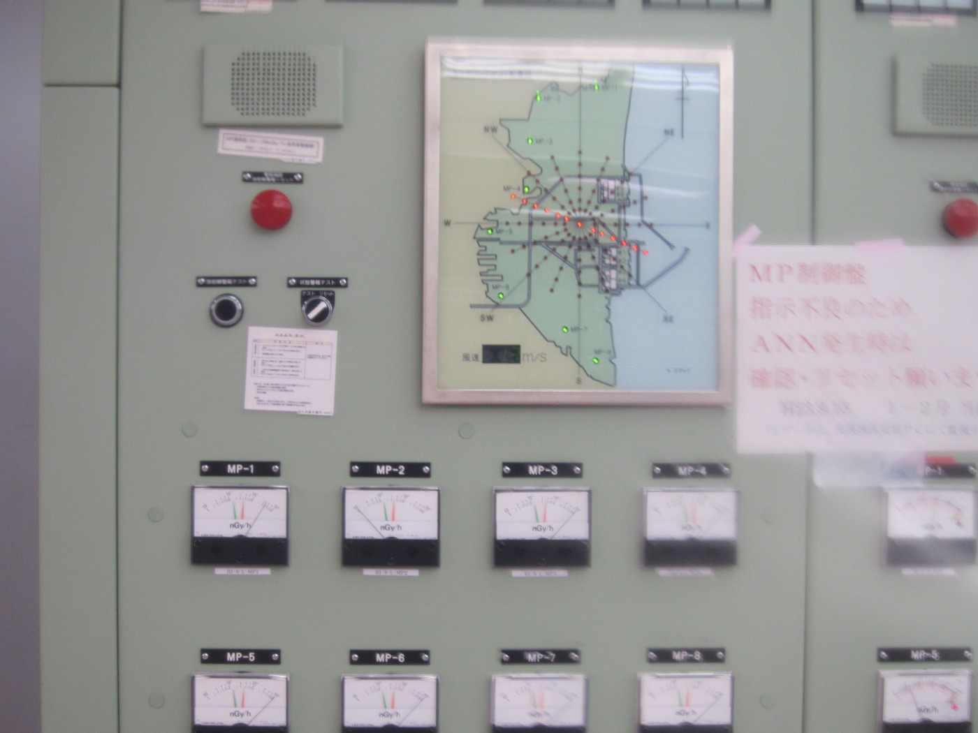 Outside Monitoring Post Control Panel (Monitoring Post) -Main control room of Unit 1 and 2-
