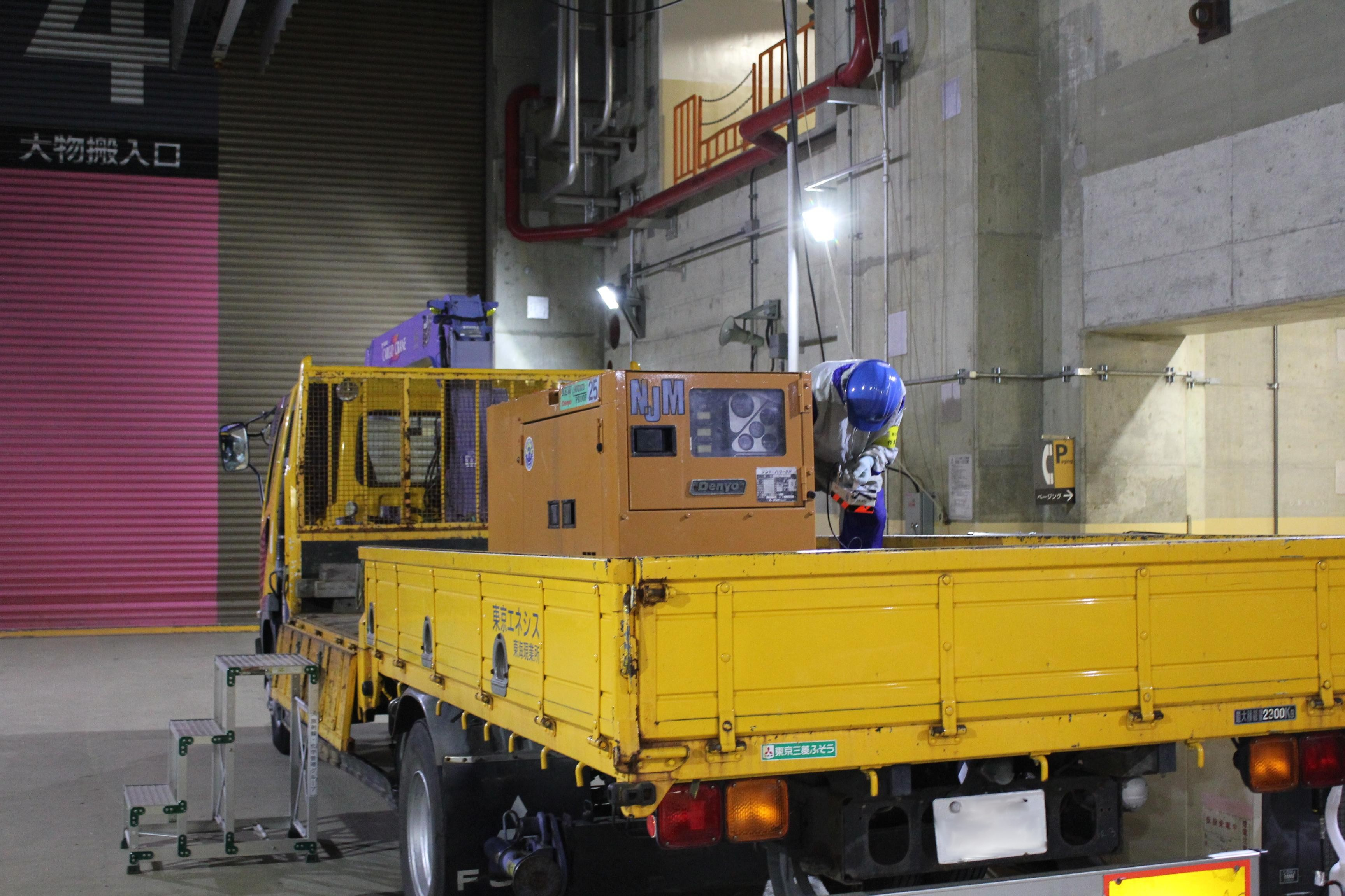 Carrying out a spare generator (mock) (turbine building at Unit 4)