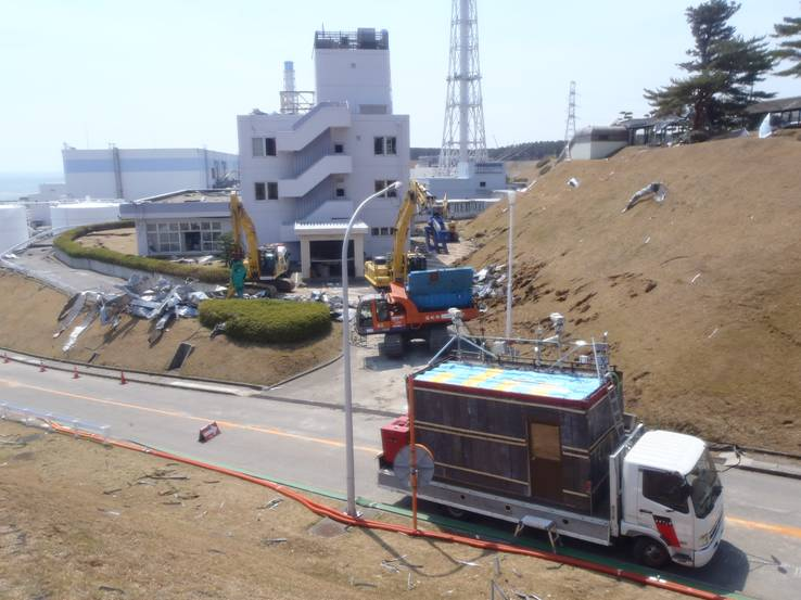 Fukushima Daiichi Nuclear Power Station Around Shiomizaka /former Welfare Building 2