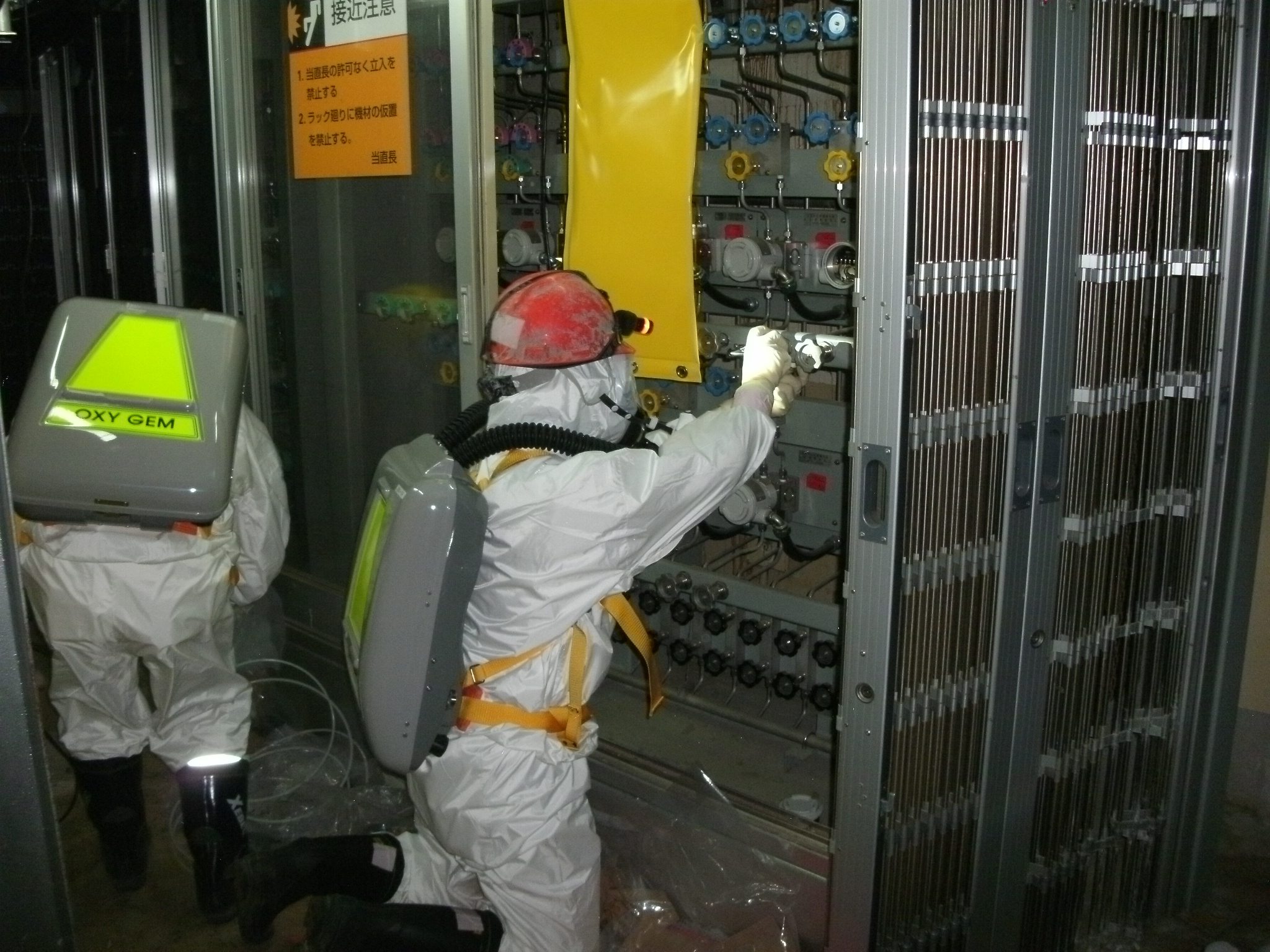 Inspection Status of the Indicator (Water level indicator A, fuel area) at Unit 1, Fukushima Daiichi Nuclear Power Station