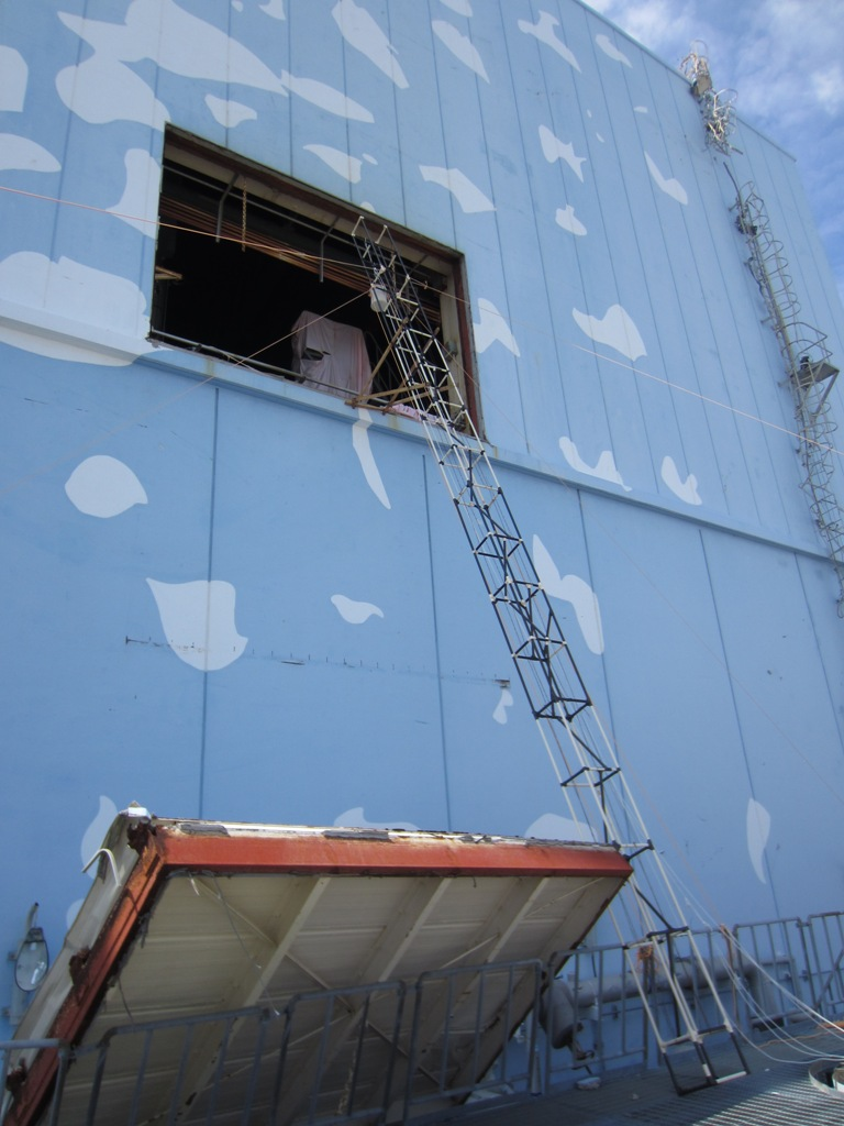 Dust-sampling Opening of Reactor Building of Unit 2, Fukushima Daiichi Nuclear Power Station